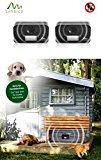 Gardigo Katzen-Abwehr 2er Set, Katzenschreck, Katzenvertreiber, ideal für Hundehalter